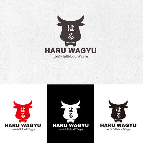 Ox design with the title 'wagyu'