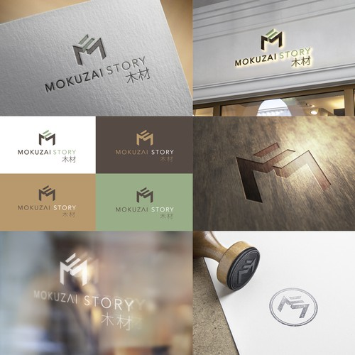 Wood brand with the title 'Logo for Mokuzai Story'