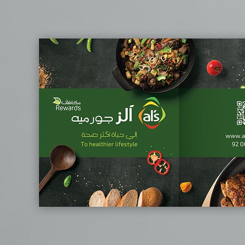 Gourmet design with the title 'al's Executive meal plan brochure'