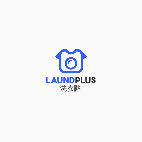 Laundry logo with the title 'Laundry Plus'