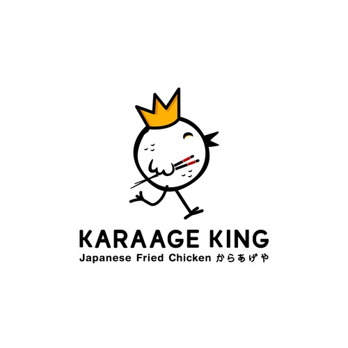 Japanese restaurant design with the title 'Karaage King  Japanese Fried Chicken-からあげや  Food & Drink company logo'