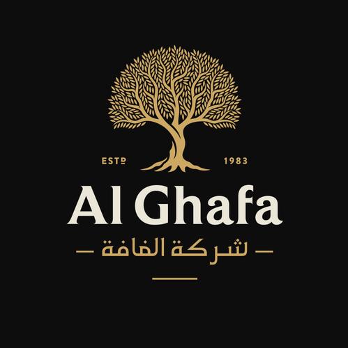 Tree brand with the title 'Al Ghafa'