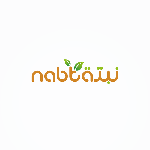 Arabic logo with the title 'logo for nabta'