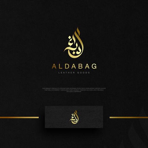 Arabic Logos The Best Arabic Logo Images 99designs