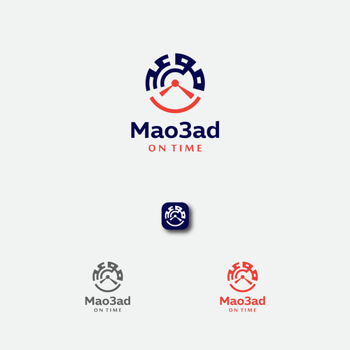 Arabic design with the title 'Mao3ad'