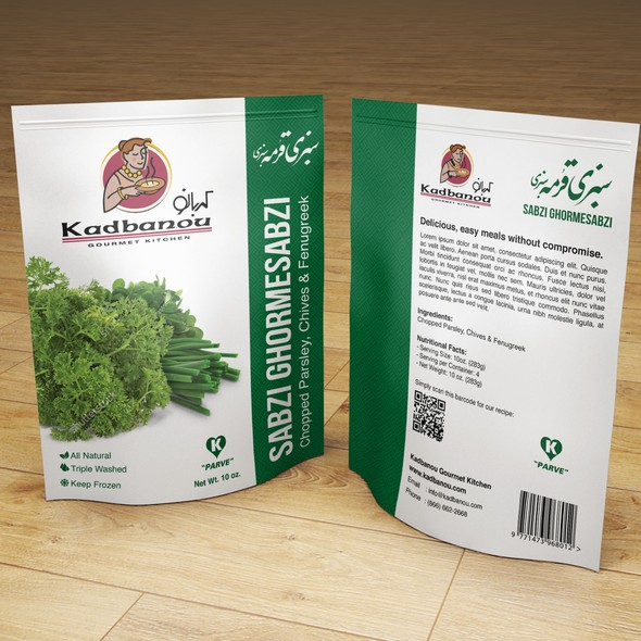 Herbal packaging with the title 'Packaging design for Kadbanou Frozen Herbs & Vegetables'