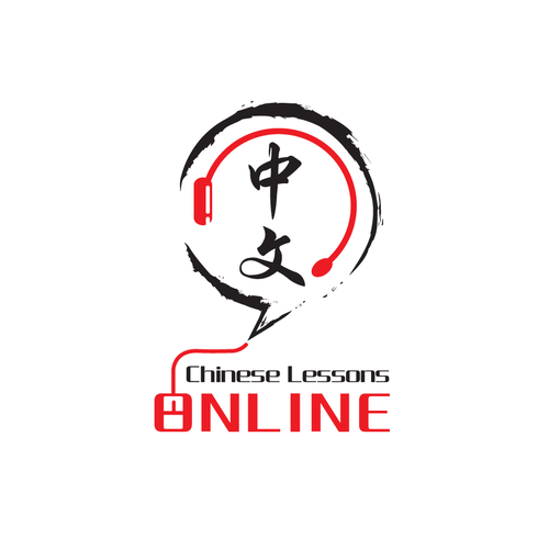 Chinese logo with the title 'Chinese Lessons Online'