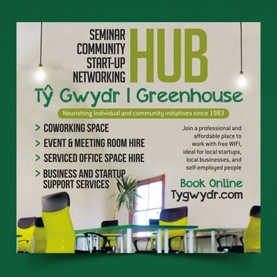 Community and Startup Centre need of a marketing sign/ billboard