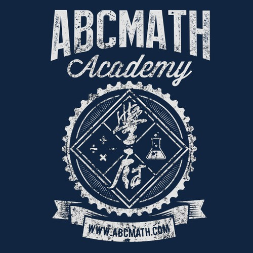 Badge t-shirt with the title 'Abcmath'