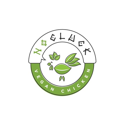 Vegan food logo with the title 'Logo for Vegan Chicken fast food'