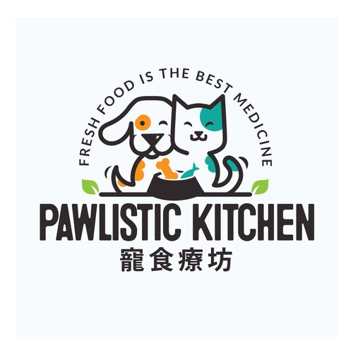 Organic brand with the title 'Pet Food Logo'