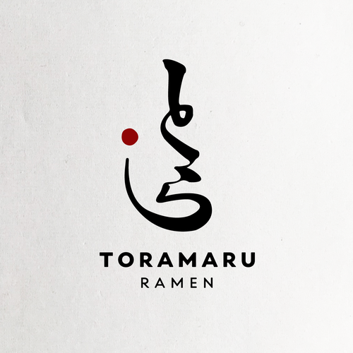 Japanese restaurant design with the title 'Logo for a Japanese Ramen House'