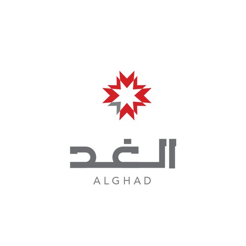 Sunshine design with the title 'Al Ghad'