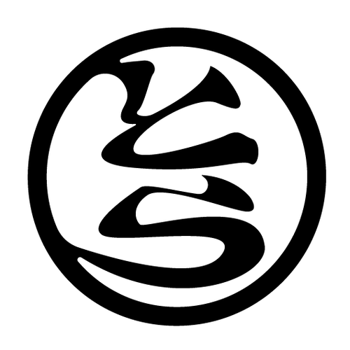 Japanese restaurant design with the title 'Logo Concept for Japanese Ramen House'