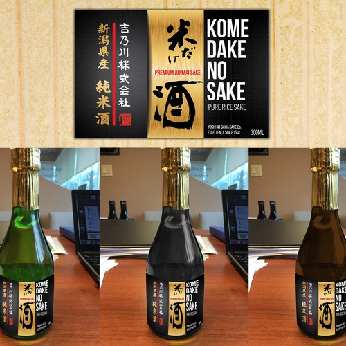 Japanese packaging with the title 'Label for Sake bottle'