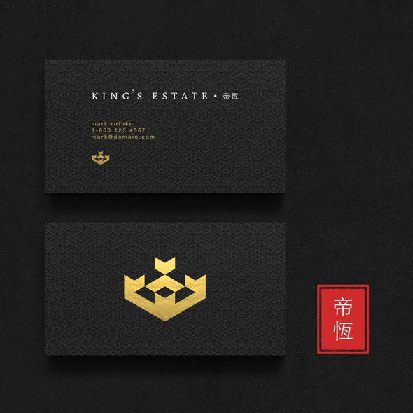 Residential brand with the title 'Elegant dual icon for Asia-focused elite realtor'
