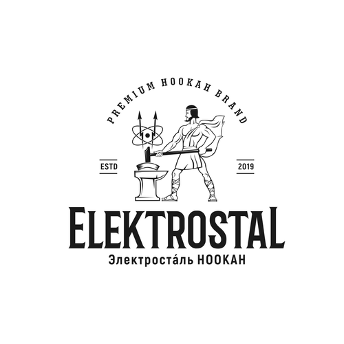 Blacksmith design with the title 'Elektrostal / Электроста́ль - Russian Premium Hookah Brand'