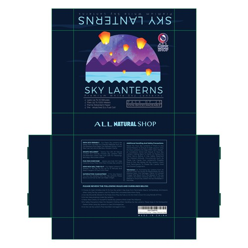 Minimal packaging with the title 'Sky Lantern'