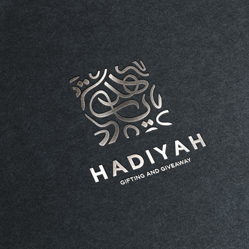 Gift brand with the title 'Hadiyah'