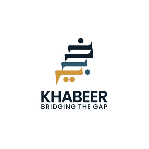 Platform design with the title 'Design a logo for Khabeer'