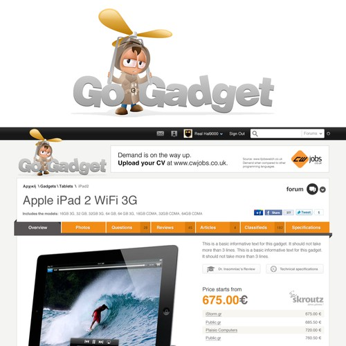 Gadget logo with the title 'Winning cartoon mascot logo for GoGadget.gr'