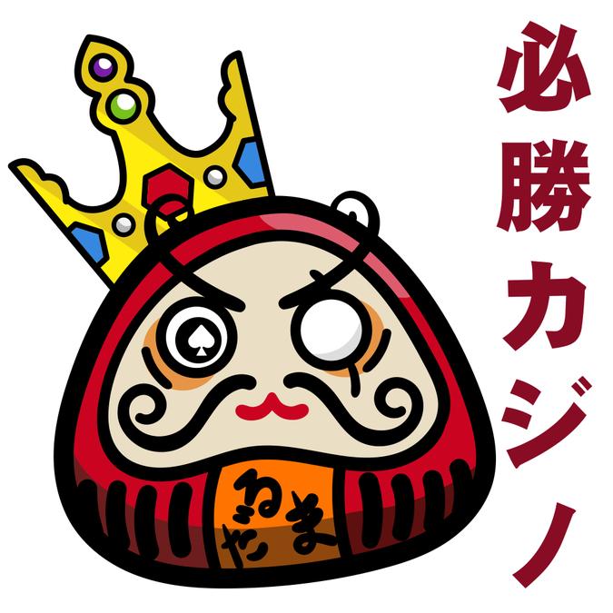 Diseño ganador de Kiyoshi Sonoda
