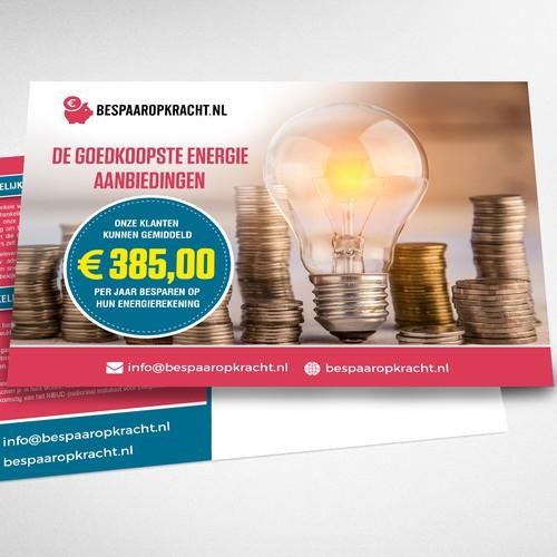 Ontwerp van finalist radhekrishna