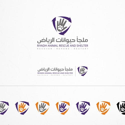 Runner-up design by hayaat