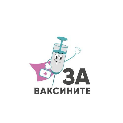 Runner-up design by Anna Karpiak
