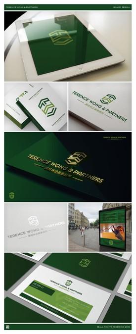 Gewinner-Design von H'DESIGN