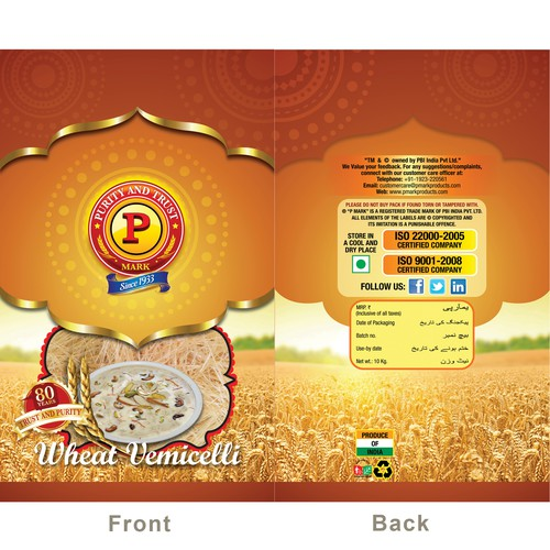 Runner-up design by Sudhir Athekkattil