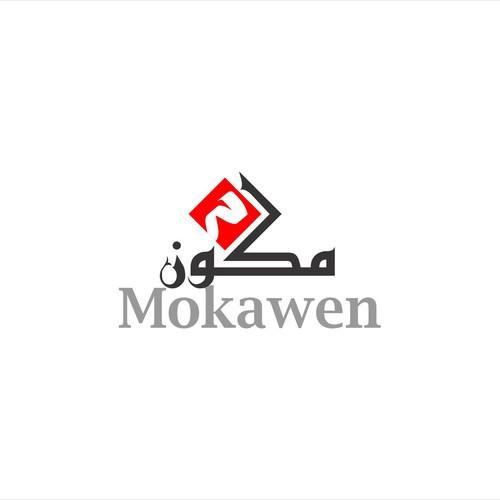 Runner-up design by Imam Mc
