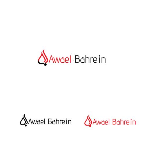 Runner-up design by badr makhlouk