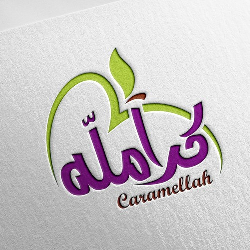 Runner-up design by Ali Qaseef ™