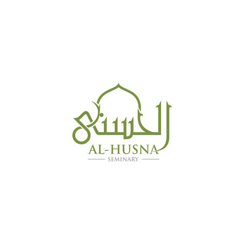 Arabic & English Logo for Islamic Seminary Design by Misbaaah