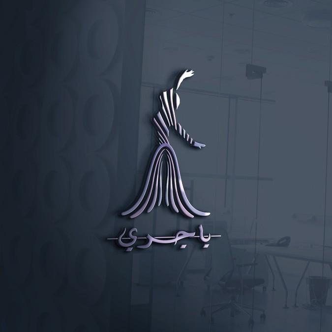 Design gagnant de Peakdes!gn