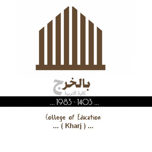 Runner-up design by Abd El-Basset