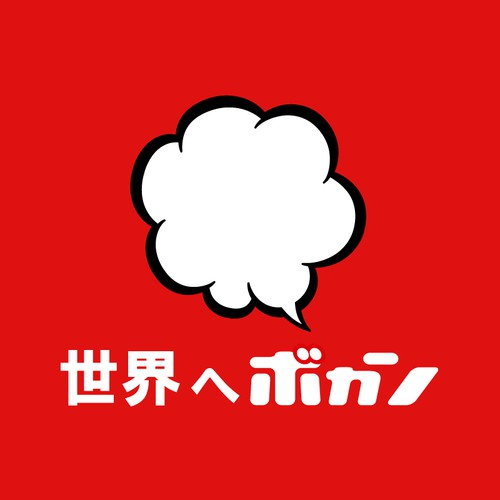 Diseño finalista de Youhei Fujioka