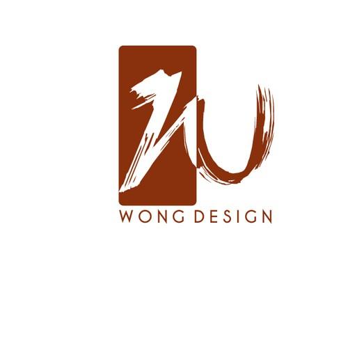 Runner-up design by VOLT DESIGN