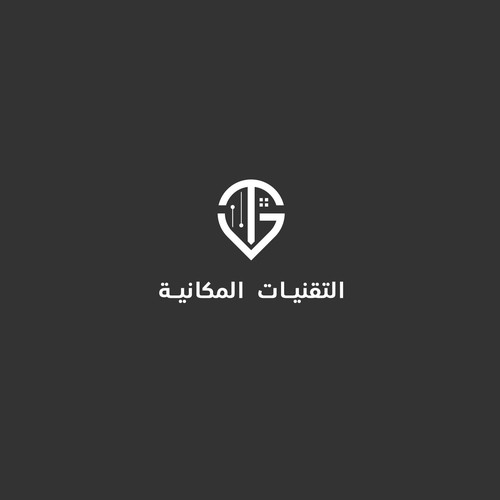 """Design a logo for """"GeoTech"""" - IT Company Design by sami222"""