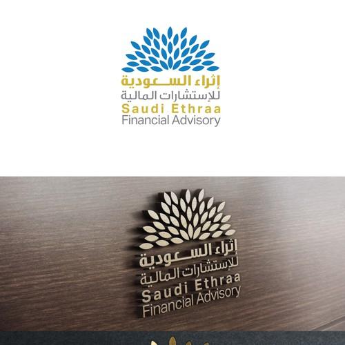 Runner-up design by iyadsm