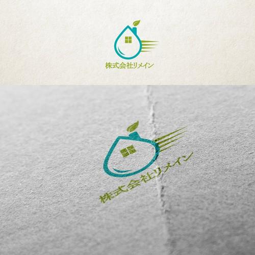 Diseño finalista de Almi design