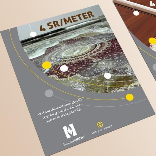Diseño finalista de abkamd