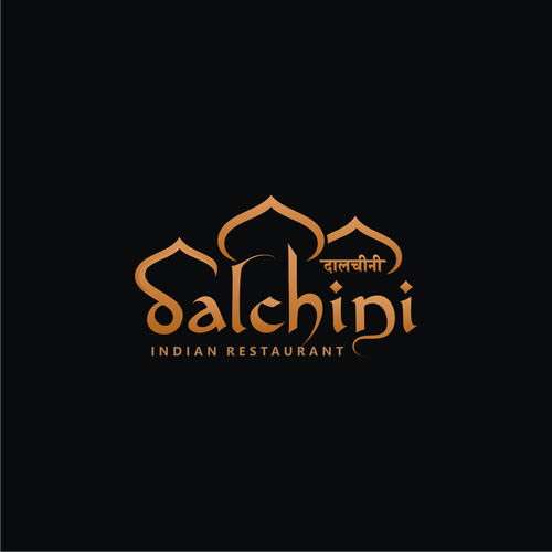 Design a logo of an indian restaurant logo design contest for Home decor logo 99design
