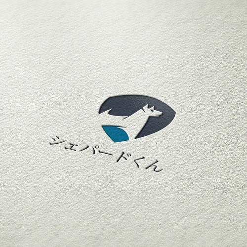 Diseño finalista de . A I .