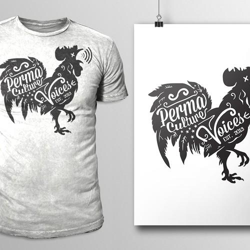 Diseño finalista de swo0osht