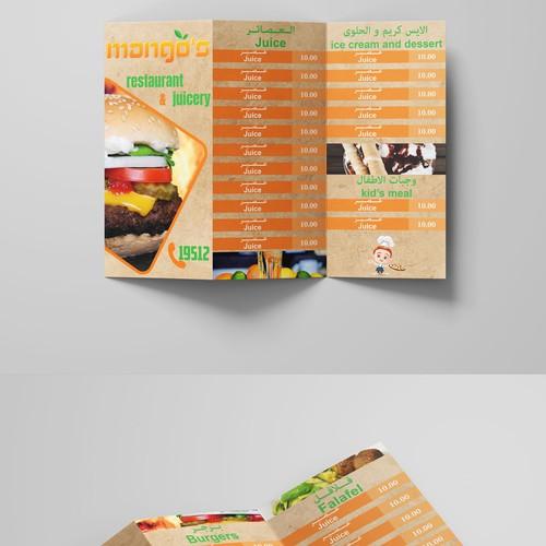 Runner-up design by moustafa hussin