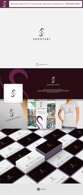 Diseño ganador de SMART_BRAIN