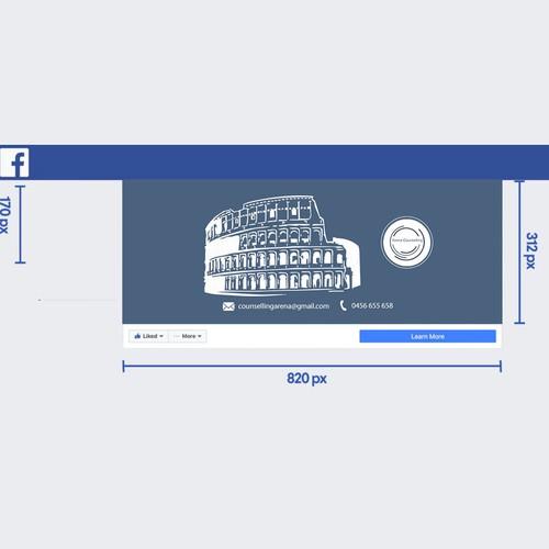 Diseño finalista de JaneSol