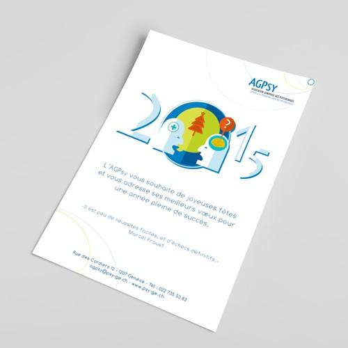 Runner-up design by Kamel Nahdi
